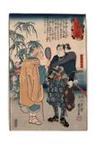 Miyamoto Musashi Giclee Print by Utagawa Kuniyoshi