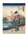 Noji in Omi Province, 1843-1847 Giclee Print by Utagawa Hiroshige