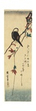 Bird on Maple Branch, 1830-1858 Giclee Print by Utagawa Hiroshige