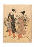 Yatsushi Takajo Giclee Print by Utagawa Toyohiro
