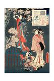 Wakamurasaki No Hanashi Giclee Print by Utagawa Toyokuni