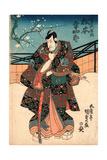 Godaime Matsumoto Koshiro No Kudo Saemon No Suke Giclee Print by Utagawa Toyokuni