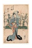 Nakamura Karoku No Kinokuniya Koharu Giclee Print by Utagawa Toyokuni