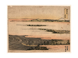 Mitsuke Giclee Print by Utagawa Toyohiro