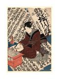 Oshun Denbei Horikawa No Dan Giclee Print by Utagawa Toyokuni