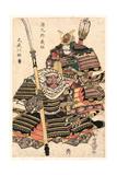 Genkuro Yoshitsune to Musashibo Benkei Giclee Print by Utagawa Toyokuni