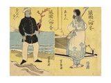 Ainu (Right), Malayan(Left) Giclee Print by Utagawa Yoshiiku