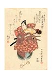 Onoe Kikugoro No Hayano Kanpei Giclee Print by Utagawa Toyokuni