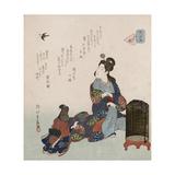 Kokoro No Hana 'Flowers of the Heart' Giclee Print by Yanagawa Shigenobu II