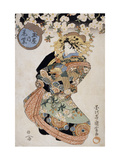 Courtesan Hanamurasaki from Tamaya Teahouse Giclee Print