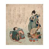 Hagoita to Takarabune Giclee Print