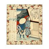 Hitsuji Kuramae Hachiman Giclee Print