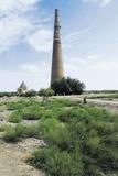 Kutlug-Timur Minaret Photographic Print