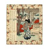 Mi Ikenohata Giclee Print