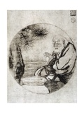 Portrait of Lao-Tzu Giclee Print