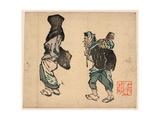 Tori No Machi No Kaimono Giclee Print
