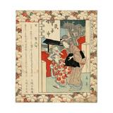 Washi Myojin Giclee Print