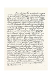 Facsimile of a Portion of a Letter from Washington, Addressed to Sir J. Sinclair, Bart., 1870S Giclee Print