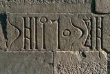 Himyarite Inscription Near the Ancient Dam of Marib, Marib Province, Yemen, 4th Century Ad Giclee Print