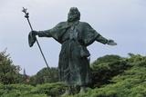 Statue of Pilgrim, Santiago De Compostela (Unesco World Heritage List, 1985), Galicia, Spain Photographic Print