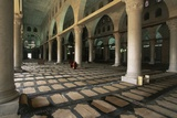Interior of Al-Aqsa Mosque, Old City of Jerusalem (Unesco World Heritage List, 1981), Israel Photographic Print