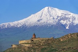 Khor Virap Monastery, 17th Century, Near Artashat, with Mount Ararat in Background, Armenia Photographic Print