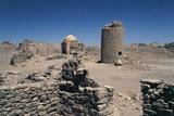 Ruins of City of Baraqish, 6th Century Bc, Al Jawf Governorate, Yemen Photographic Print