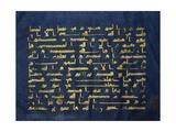 Qur'An Folio (Manuscript on Blue Vellum) Digitálně vytištěná reprodukce