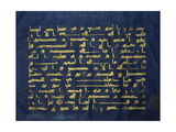Qur'An Folio (Manuscript on Blue Vellum) Giclee Print