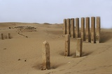 Mahran Bilqis or Awwam Temple, Ma'Rib Governorate, Yemen Photographic Print