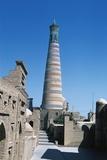 Islam Khodja Minaret, 1910, Khiva, Uzbekistan Photographic Print