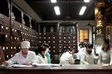 Old Drugstore in Zhongshan Lu, Hangzhou, China Photographic Print