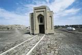 Kirk Mulla Mausoleum, Ashgabat, Turkmenistan Photographic Print