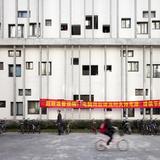 China Academy of Art, Xiangshan Campus, Hangzhou, China Photographic Print