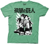 Attack on Titan - Scout Group (Ripple Junction) Shirt