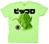 Dragon Ball Z- Piccolo Face Shirt