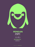 Green Dolphin Multilingual Poster Plastic Sign by  NaxArt
