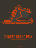 Chinese Grand Prix 2 Plastic Sign by  NaxArt