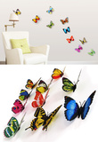 3D Colourful Butterflies Set 2 - Magnetic/Wall Stickers Autocollant mural