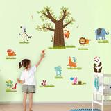 Extra Large Animals Tree Kalkomania ścienna