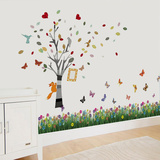 Photo Tree Grass Vinilo decorativo