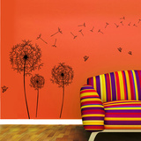 Huge Black Dandelion Wall Decal