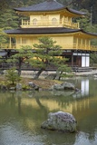 Kinkaku-Ji, the Temple of the Golden Pavilion Photographic Print by Macduff Everton