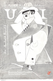The Resisitible Rise of Arturo Ui (B&W) Collectable Print by Richard Lindner