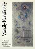 Hardly Art by Wassily Kandinsky
