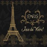 Elegant Paris Gold Square III Prints by Linda Baliko