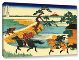 The Fields Of Sekiya By The Sumida River , Gallery-Wrapped Canvas Stretched Canvas Print by Katsushika Hokusai