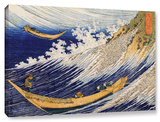Ocean Waves, Gallery-Wrapped Canvas Stretched Canvas Print by Katsushika Hokusai