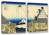 Mitsui Shop On Suruga Street In Edo, 2 Piece Gallery-Wrapped Canvas Set Posters by Katsushika Hokusai