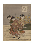 The Jewel River at Ide', from the Series 'The Six Jewel Rivers' Giclee Print by Suzuki Harunobu